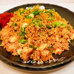 15. Spicy Fried Rice