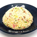 12. Fried Rice